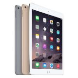 iPad Mini 3 4G/WIFI (16GB) - Mới 99%