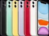 iPhone 11 Quốc Tế (128Gb) - Mới 99%