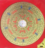 La Kinh Tiếng Việt Áp Dụng Địa Lý Tả Ao  Bản 25cm MSP:LKTA2200