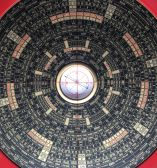 La Kinh Thấu Giải Tiếng Việt Bnar 25x25cm (Nền Đen) MSP:LKMĐ2200
