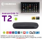 TV Box HiMedia T2