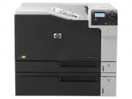 Máy in - Printer HP Color LaserJet Enterprise M750DN - A3