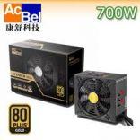 Nguồn máy tính - PSU PC AcBel iPower G700 - 700W 80 Plus