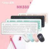 Bộ Bàn Phím Chuột Không Dây - Wireless Mouse Keyboard Set Fuhlen MK880(Green-Pink-Black-White)
