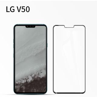 Mặt Kính Màn Hình LG V50