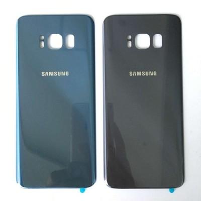 Lắp Lưng Galaxy S8,S8 Plus