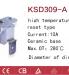 Rơle nhiệt KSD309-A