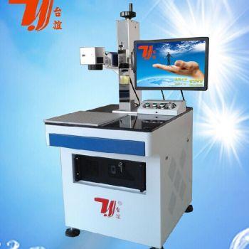 Máy khắc laser Co2 trên nhựa