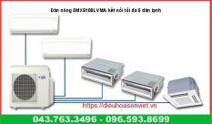 Dàn nóng điều hòa Multi Daikin 2 chiều 5MXS100LVMA 34100BTU