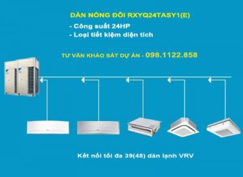 Dàn nóng 2 chiều điều hòa trung tâm Daikin VRV IV RXYQ24TASY1(E) 24HP