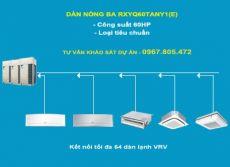 Dàn nóng 2 chiều điều hòa trung tâm Daikin VRV IV RXYQ60TANY1(E) 60HP