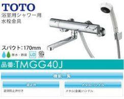 Sen tắm nhiệt độ TMGG40J