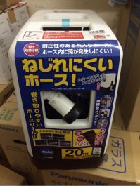 Bộ vòi tưới cây chuyên nghiệp của Japan(20m) với 5 chế độ tưới