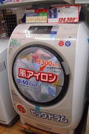 Máy giặt nội địa Hitachi BD-V3600L