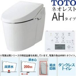 Bồn Cầu Điện Tử Toto Japan AH1
