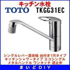 Vòi rửa bát nóng lạnh TOTO TKGG31EC