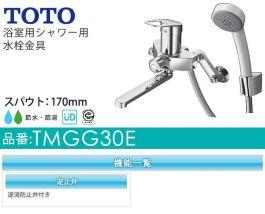 Voi sen Toto TMGG30E