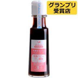 Nước tương Ofukuro (100ml)