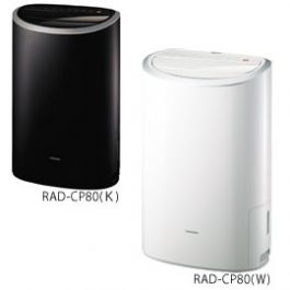 Máy hút ẩm RAD-CP80