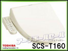 Nắp bệt xí  Tosiba SCST160