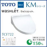 Nắp bồn cầu toto TCF722 tự động