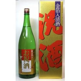 Sake vảy vàng 1,8 lit