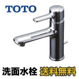 Vòi rửa mặt toto TLWB31E