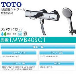 Sen tắm nhiệt độ TOTO TMWB40SC1
