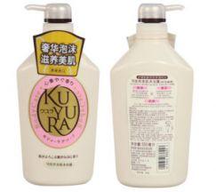 Sữa tắm Kuyura 550ml