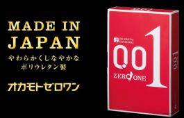 BAO CAO SU OKAMOTO 0.01
