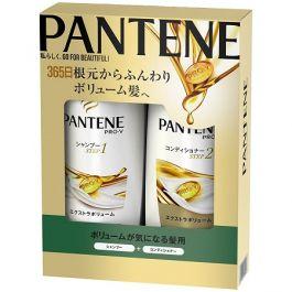 Dầu gội Pantene set 2