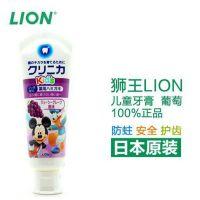 Kem đánh răng trẻ em LION Mickey