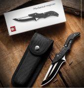 Mechanical Magician Knife - dao xếp ảo thuật cơ khí