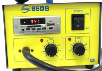Máy khò nhiệt Yaogong 850S