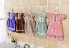 Khăn Lau Tay Đa Năng Hình Váy Đầm
