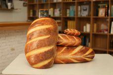 Gối 3D Bánh Mì 40cm