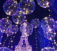 Bóng Bay Galaxy dây kèm đèn led