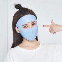 Khẩu Trang Ninja Siêu Chống Nắng ( còn xanh dương)