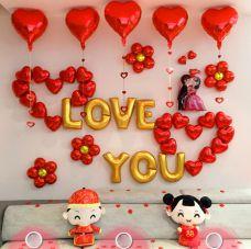 Bộ Trang Trí Cô Dâu, Chú Rể Chữ Love You