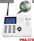 Bộ báo trộm Puratech PRA - 37S GSM