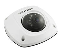 Camera IP hồng ngoại bán cầu Hikvision DS-2CD2522FWD-I