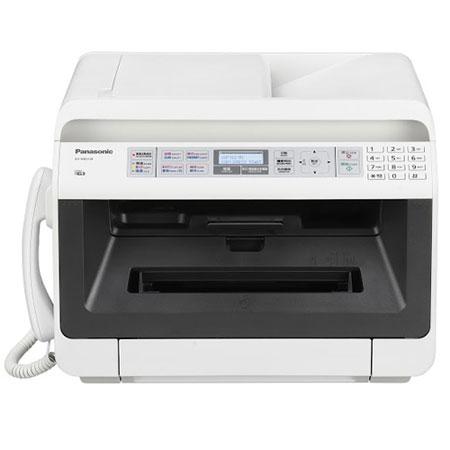 Máy Fax Đa Năng PANASONIC KX-MB2170