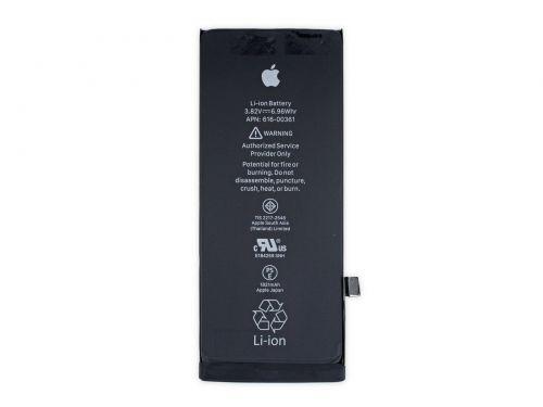Pin iPhone 8 chính hãng