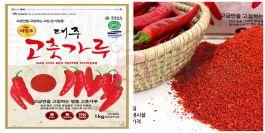 Ớt Bột Hàn Quốc DAEJOO 1kG