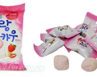 Kẹo sữa Malang Cow vị dâu