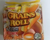Bánh xốp gạo tổng hợp vị trứng 160g