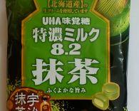 Kẹo sữa trà xanh Uha 82