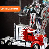 Robot biến hình ôtô Transformer cao 35cm mẫu Optimus Prime trắng 6699-6D