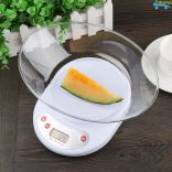 Cân điện tử nhà bếp YOICE KE-2 đo hàm lượng dinh dưỡng, cân thuốc cân thực phẩm