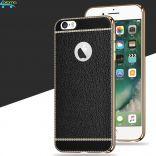 Ốp lưng silicone mặt lưng da sành điệu cho Iphone 8 (Black)